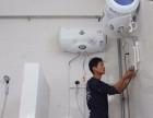 重庆万家乐热水器(各中心/售后服务热线是多少电话-?