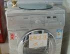 迁安甩卖库存几个品牌洗衣机出售,有三洋、LG、小天鹅