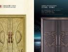 江山铜嘉门业系列之铸铝门
