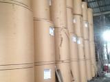 450克牛卡纸 450克美国牛卡纸 450克进口牛卡纸