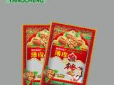 食品包装复合袋 厂家定做红枣500克包装袋 葡萄干500克食品包装袋