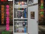 GGD进线柜 2500A总配电柜低压并联