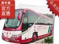 【香港直通巴士】广州到香港直通车时刻表及香港直通巴上车点