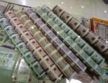 为什么建国五十周年纪念钞的关注度这么大