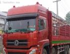 永州货车拉货货车出租长途搬家有4-17米各种车型