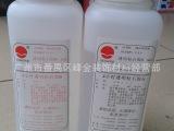 透明粘石胶4小时干 AB胶大量销售 xiwang希旺一次性满30