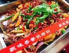 重慶九龍坡哪里有培訓萬州烤魚的技術