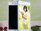 新款快米L833, 5寸低价智能机 超薄安卓双卡手机 国产正品批