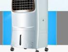 先锋冷风扇空调扇FK-L27/R智能遥控10L大水箱7.5H预约
