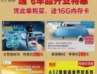 云安卓行车记录仪导航电子狗后视镜专车专用一体机