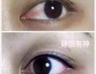 全程无痛操作美瞳线
