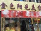 高新区 辽宁科技大学 商业街 商业街卖场 15平米