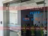企业文化墙,企业精神展板,前台形象墙字,上海广告公司