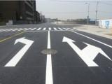 南京道路划线 南京停车场划线 南京达尊道路交通标线划线特点