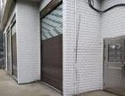 一楼仓库出库120平方米