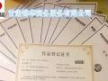 商标注册是什么?天水商标麦积区商标注册备案代理