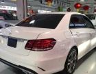奔驰 E级 2015款 E 260 L 运动型新车的标准 二手车