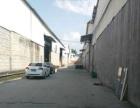沿街仓库,大型货车进出方便。