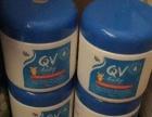 QV 婴儿润肤霜 250g 澳洲 海外直购:¥99