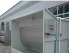 冷轧钢板钣金喷漆水帘柜 家具木门厂专用喷漆设备
