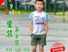 儿童文化衫童装T恤亲子衫活动纪念衫班服定制