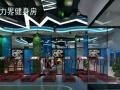 端州益华国际广场新力界游泳健身