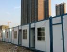 银川好易住集装箱活动房出售出租 1室 1厅 18平米 整租