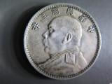 玉溪哪里可以出售鉴定大清银币铜币和光绪元宝等古玩