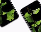 南宁实体店手机分期,iPhone X黑色价格多少首付多少