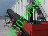 移动式升降皮带输送机