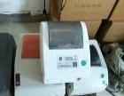 快麦 tsc 斑马电子面单打印机转让