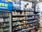 超市转让,价格可以商量