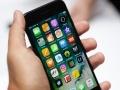 三星手机分期0费用 苹果7首付仅需1200元即可拥有