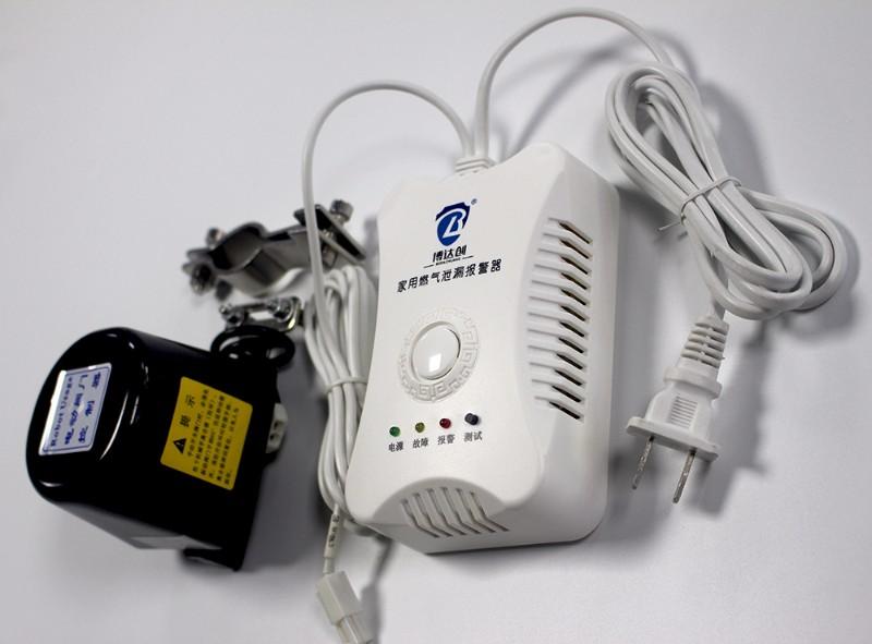 博达创品牌家用液化气泄漏探测器
