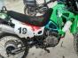 高赛越野摩托车
