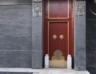 前门 前门东片四合院 5室 3厅 500平米 出售