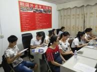 长安厦岗鸿达和谐外语培训中心 东莞英语日语培训