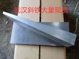 湖北武汉斜铁设备安装斜垫铁 机床垫铁 斜垫铁实体批发现货