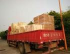 常州物流 货运配载