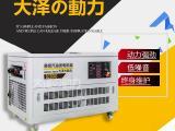 投标10kw汽油发电机哪家专业