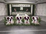 西寶興路殯儀館白事服務中心