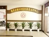 重庆正博偏瘫失能康护养老 医养结合型养老院