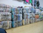 长期大量回收库存服装尾货布料衣服价高同行!