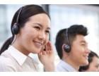 欢迎访问(台州万和燃气灶)各售后服务咨询电话欢迎您