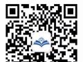 【云微客】-微信公众平台制作-网站建设-三级分销