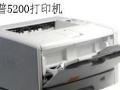 出售惠普A3 激光打印机 图纸 文件均可打印