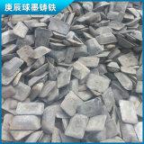 低磷生铁厂家直销 铸造Z14低硫生铁 铸铁件原材料生铁