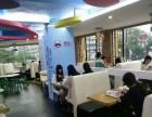 儿童亲子主题餐厅 DIY手工制作