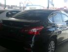 日产轩逸2016款 1.6XL CVT 豪华版 性价比高、车况好