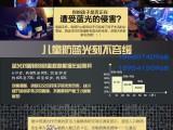 芜湖市爱大爱手机眼镜 怎么代理,秦皇岛爱大爱科技手机眼镜